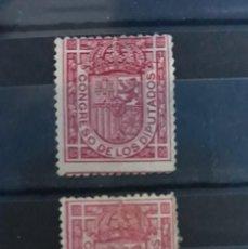 Sellos: EDIFIL 230 * NUEVOS SIN GOMA ESPAÑA 1896. Lote 231029635
