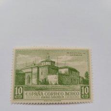 Sellos: SELLO 10 CÉNTIMOS 1930 DESCUBRIMIENTO DE AMÉRICA MONASTERIO DE LA RABIDA. Lote 231571880