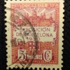 Sellos: SELLO 5 CENTIMOS BARCELONA 1930. Lote 232246650