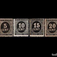 Sellos: ESPAÑA - 1898 - ALFONSO XIII - EDIFIL 236/239 - SERIE COMPLETA - MH* - NUEVOS - VALOR CAT. 103€.. Lote 153868602