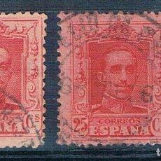 Sellos: ESPAÑA 1922/1930 EDIFIL 317 USADOS 2 SELLOS VER NÚMERO. Lote 232534146