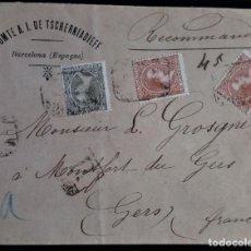 Francobolli: ALFONSO XIII PELÓN CERTIFICADO BARCELONA COMTE DE TSCHERNIADIEFF EDIFIL 217 222 SELLO 30 CTS 1898. Lote 232705495