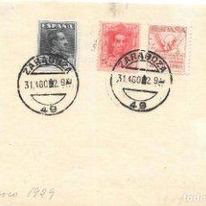 Timbres: VAQUER. EDIFIL 317-321-592A. FRAGMENTO URGENTE DE ZARAGOZA. 1932??. Lote 232895960