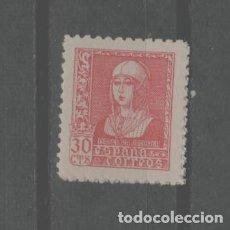 Sellos: LOTE G-SELLO ESPAÑA NUEVO SIN CHARNELA AÑO 1936-39 MISABEL LA CATOLICA. Lote 257319535