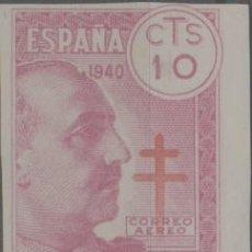 Sellos: LOTE G-SELLO ESPAÑA 1940 SIN DENTAR NUEVO SIN CHARNELA. Lote 232970685