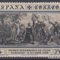 Francobolli: ESPAÑA 544 - DESC. AMERICA 1930. 4 PTAS. NUEVO CON CHARNELA. CAT. 13€.. Lote 233030970