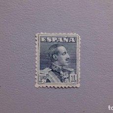 Sellos: ESPAÑA - 1922-1930 - ALFONSO XIII - EDIFIL 321 - MH* - NUEVO - MUY BIEN CENTRADO.. Lote 233390985