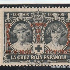Sellos: ALFONSO XIII.1886 A 1931. Lote 233392825