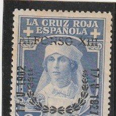 Sellos: .EDIFIL Nº374.AZUL CELESTE 4C S 2C.JURA DE LA CONSTITUCION POR ALFONSO XIII.1886 A 1931.NUEVO.. Lote 233393625