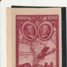 Sellos: EDIFIL Nº589S.PRO UNION IBEROAMERICANA.CARMIN.NUEVO.SIN DENTAR. ALFONSO XIII.1886 A 1931. Lote 233414780