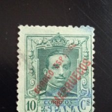 Sellos: ESPAÑA 10 CTS, ALFONSO XIII 1920... Lote 233592070