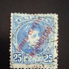 Sellos: REPUBLICA ESPAÑOLA 25 CTS, ALFONSO XIII 1901... Lote 233592605