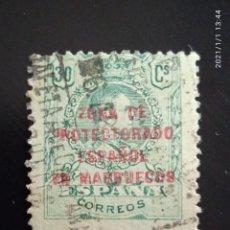 Sellos: REPUBLICA ESPAÑOLA 30 CTS, ALFONSO XIII 1915... Lote 233593115
