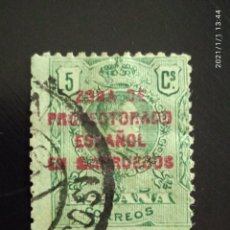 Sellos: REPUBLICA ESPAÑOLA 5 CTS, ALFONSO XIII 1915... Lote 233593350