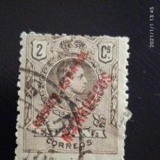 Sellos: REPUBLICA ESPAÑOLA 2 CTS, ALFONSO XIII 1915... Lote 233594080