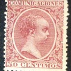 Sellos: ESPAÑA SELLOS AÑO 1889-1901 ALFONSO XIII TIPO PELON NUEVO *. Lote 233945815