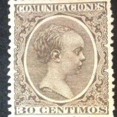 Sellos: ESPAÑA SELLOS AÑO 1889-1901 ALFONSO XIII TIPO PELON NUEVO *. Lote 262328005