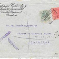 Sellos: CATALUÑA MIXTO MEDALLON Y VAQUER EDIFIL 275 - 317. FRONTAL CERTIFICADO DE BARCELONA A SABADELL. Lote 234287970