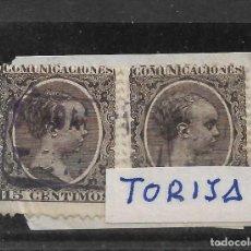 Sellos: CARTERIA DE TORIJA. Lote 234291505