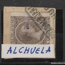 Sellos: CARTERÍA DE ALCHUELA. Lote 234292135