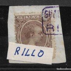 Sellos: CARTERÍA DE RILLO. Lote 234292660