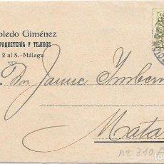 Sellos: CATALUÑA VAQUER EDIFIL 312. IMPRESO CIRCULADO DE MALAGA A MATARO 1928. Lote 234335540