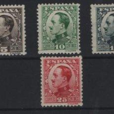 Sellos: R78/ ESPAÑA 1930/31, ALFONSO XIII, EDIFIL 490/95 **/*, CATALOGO 47,00 €. Lote 234349465