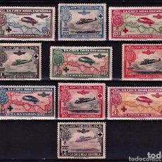 Sellos: ESPAÑA - 1926 - ALFONSO XIII - EDIFIL 339/348 - SERIE COMPLETA - MNH** - NUEVOS.. Lote 234885555