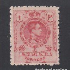 Sellos: ESPAÑA. 1909 EDIFIL Nº 278 A, /*/, COLOR ROSA ROJIZO.. Lote 234912640