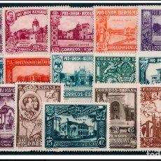 Sellos: ESPAÑA - 1930 - ALFONSO XIII - EDIFIL 566/582 - SERIE COMPLETA - MH* - NUEVOS - VALOR CATALOGO 203€. Lote 235507255