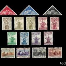 Sellos: ESPAÑA - 1930 - EDIFIL 531/546 - SERIE COMPLETA - MH* - NUEVOS - VALOR CATALOGO 146€.. Lote 235575180