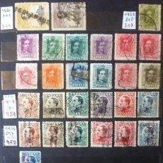 Sellos: SELLOS ESPAÑA 1920 A 1931 - FOTO 197 - USADO. Lote 235599935