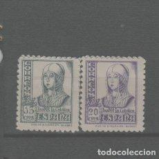 Sellos: LOTE G-SELLOS ESPAÑA 1942 NUEVOS SIN CHARNELA GUERRA CIVIL. Lote 235832775