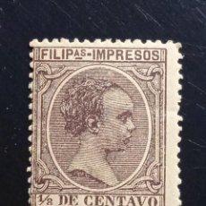 Sellos: ESPAÑA PHILIPPINES 1,8 DE CENTAVO ALFONSO XIII 1889.. Lote 235845505