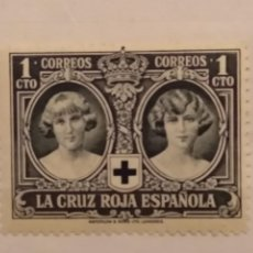 Sellos: AÑO 1926 PRO CRUZ ROJA ESPAÑOLA SELLO NUEVO EDIFIL 325. Lote 235847075