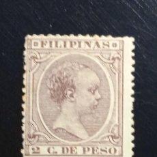 Sellos: ESPAÑA PHILIPPINES 2 CENTAVOS DE PESO ALFONSO XIII 1893,. Lote 235848150