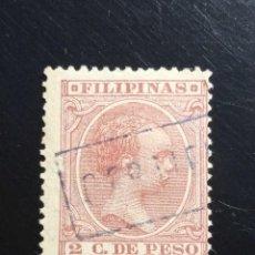 Sellos: ESPAÑA PHILIPPINES 2 CENTAVOS DE PESO ALFONSO XIII 1893,. Lote 235848935