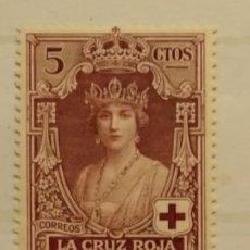 Sellos: AÑO 1926 PRO CRUZ ROJA ESPAÑOLA SELLO NUEVO EDIFIL 327. Lote 235849140
