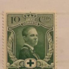 Sellos: AÑO 1926 PRO CRUZ ROJA ESPAÑOLA SELLO NUEVO EDIFIL 328. Lote 235850105