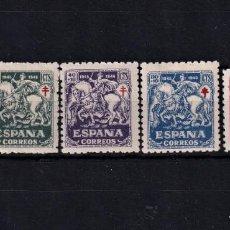 Sellos: SELLOS ESPAÑA 1945 EDIFIL 993/997 SERIE COMPLETA EN NUEVO SIN FIJASELLOS VALOR CAT, 29€. Lote 236134940