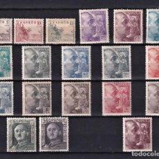 Sellos: SELLOS ESPAÑA 1949/1953 EDIFIL 1044/1061 CON 1048A SERIE COMPLETA EN NUEVO SIN FIJASELLOS V.CAT, 170. Lote 236140010