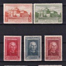 Sellos: SELLOS ESPAÑA 1930 EDIFIL 559/565 SERIE COMPLETA EN NUEVO CON FIJASELLOS V.CAT, 35. Lote 236144230