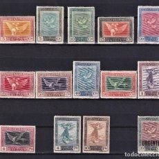 Sellos: SELLOS ESPAÑA 1930 EDIFIL 517/530 SERIE COMPLETA EN NUEVO CON FIJASELLOS V.CAT, 35. Lote 236145560