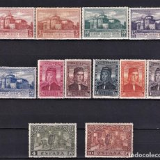 Sellos: SELLOS ESPAÑA 1930 EDIFIL 547/558 SERIE COMPLETA EN NUEVO CON FIJASELLOS V.CAT, 41. Lote 236146940