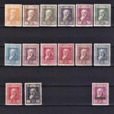 Sellos: SELLOS ESPAÑA 1930 EDIFIL 499/516 SERIE COMPLETA EN NUEVO CON FIJASELLOS V.CAT, 70. Lote 236148415