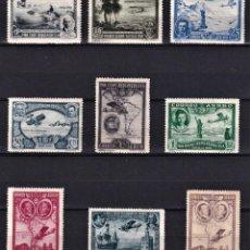 Sellos: SELLOS ESPAÑA 1930 EDIFIL 583 - 591 SERIE COMPLETA EN NUEVO SIN FIJASELLOS V.CAT, 445. Lote 236150660