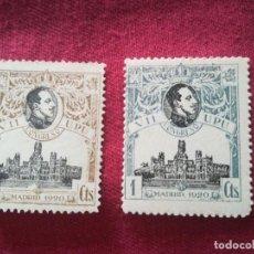 Sellos: SET SELLOS ESPAÑA 1920 ALFONSO XIII, CONGRESO DE LA U. P. U. CON GOMA. Lote 236155745