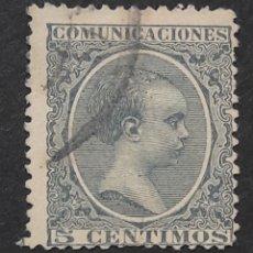 Francobolli: USADO - EDIFIL 216 - SPAIN 1889-1899 ALFONSO XII PELON. Lote 236146210