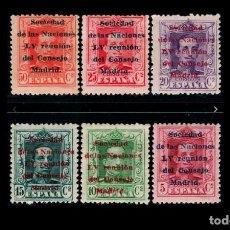 Selos: ESPAÑA - 1929 - ALFONSO XIII - EDIFIL 457/461,464 - MH* - NUEVOS - SOCIEDAD DE LAS NACIONES.. Lote 236191380