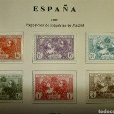 Sellos: SELLOS 1907 EXPOSICIÓN DE INDUSTRIAS DE MADRID. Lote 236201090